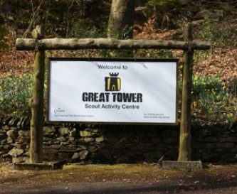 Welcome to Great Tower Scout Activity Centre!